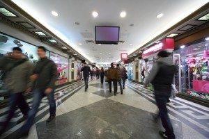 ShoppingMallRussia-300x200
